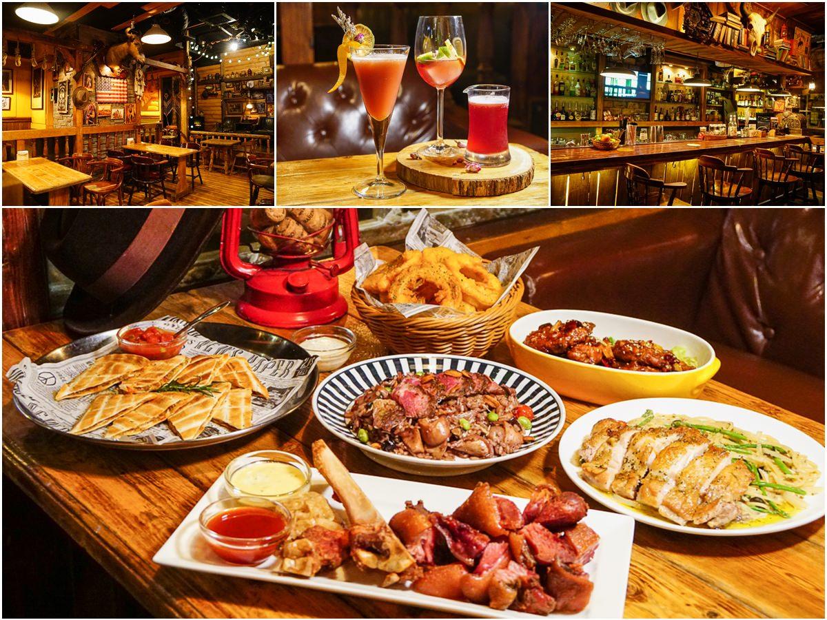 [高雄聚餐推薦]馬爹力舊美式餐酒館-懷舊美式氣氛超正點!團體聚會x一把青拍攝指定餐廳!必點德國豬腳、牛肉烤餅、風味雞翅