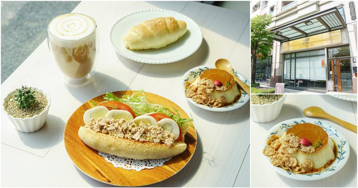 [高雄早午餐推薦]Très Bon好吃-高雄美術館周邊平價質感手作麵包早午餐