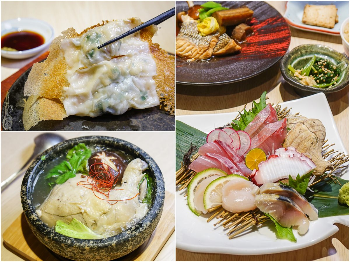 [高雄巨蛋美食]あこや太羽魚貝料理専門店-海外第一間分店~高貴不貴生魚片定食x山椒雞肉鍋