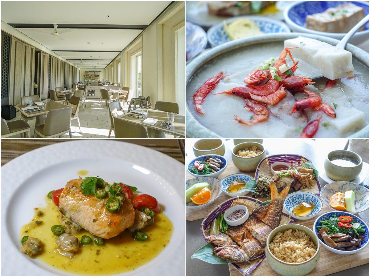 [墾丁]華泰瑞苑沐餐廳MU Restaurant & Lounge-華泰瑞苑一泊二食好選擇!早餐午餐吃到晚餐都滿足