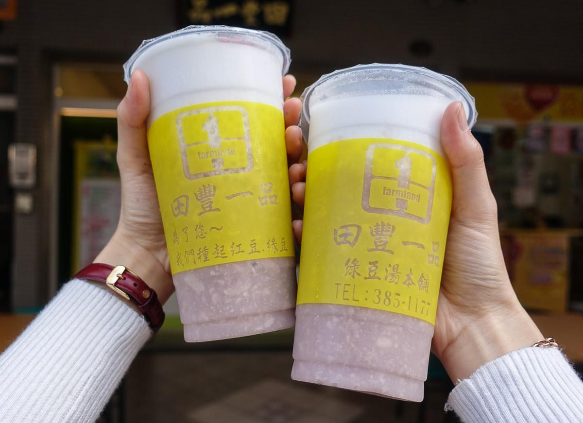 [高雄]田豐一品本舖-古早味綠豆湯專賣~私心推薦料超多芋頭椰奶西米露