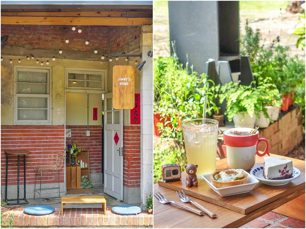 [高雄橋頭美食]吉米.夢綠食咖啡館-日本老屋愜意下午茶~橋頭糖廠最夢幻甜點咖啡店