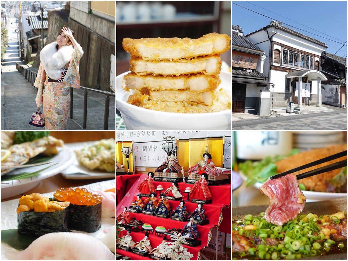 [茨城景點]常陸太田鯨ヶ丘商店街半日遊-穿和服逛江戶風老街x吃不完的在地美食