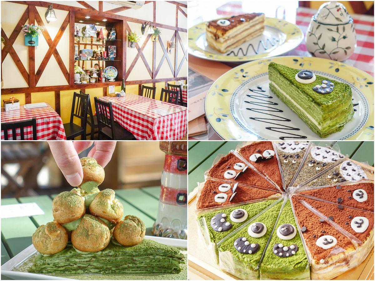 [高雄]亞力的家法式薄餅x榭茉瓦千層蛋糕-超可愛高C/P值法式千層!絕對滿足高雄下午茶
