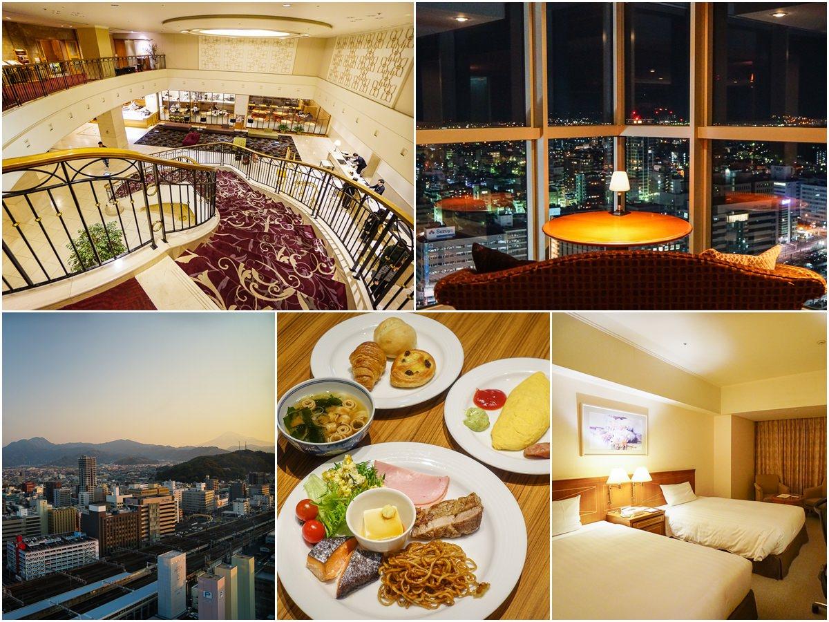 [靜岡住宿推薦]靜岡世紀飯店-靜岡車站旁質感飯店~雙人房就能遠眺富士山