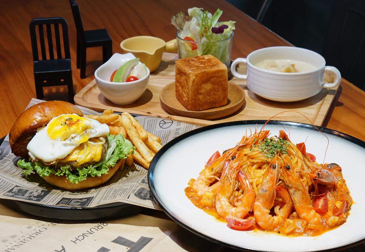 [高雄早午餐]The Original One TOO-超人氣烘焙坊兼早午餐店!套餐麵包吃到飽