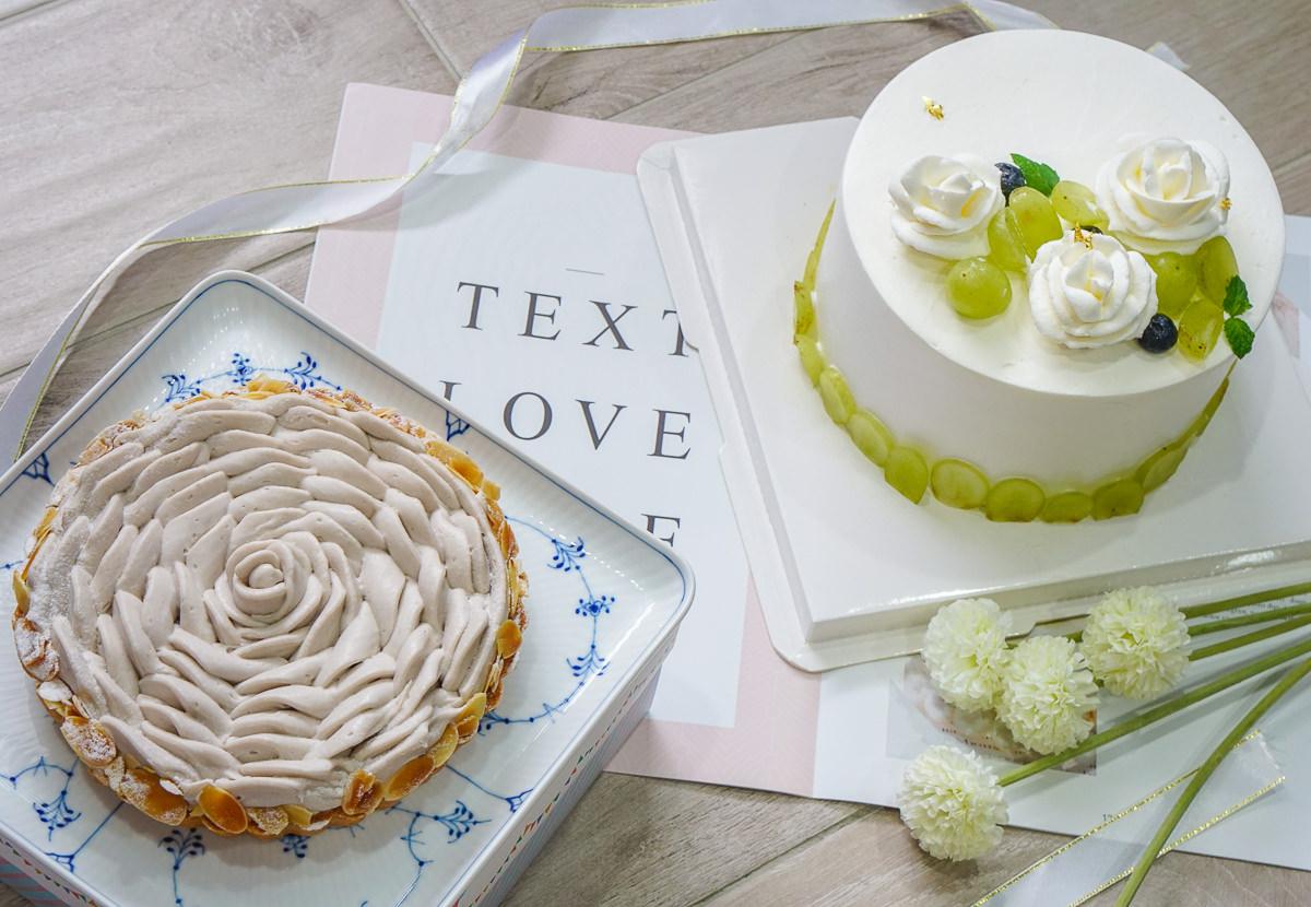 [高雄甜點推薦]晴。晨 Morning Sun Dessert-驚艷巷弄甜點!芋頭控必吃濃郁芋頭塔x優雅綠葡萄蛋糕