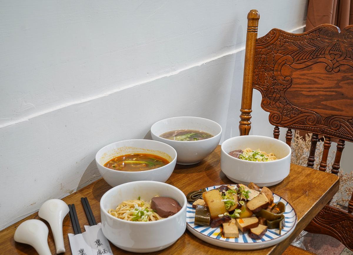[高師大美食]裹麵-爆紅IG打卡文青中式麵店~你沒想過的中式麵吃法
