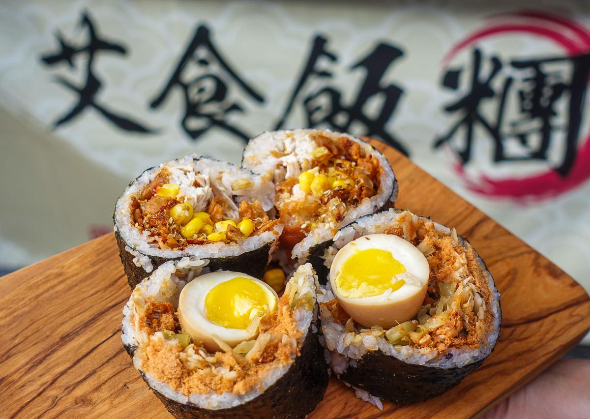 [高醫早餐推薦]艾食飯糰-包糖心蛋的巨無霸創意飯糰~高醫商圈熱門IG打卡美食!