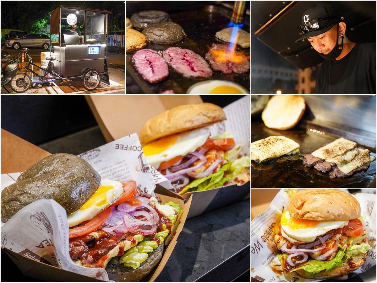[高雄前金美食]吃堡Eatburger-超人氣神秘三輪車漢堡~美味爆漿蛋厚切漢堡!