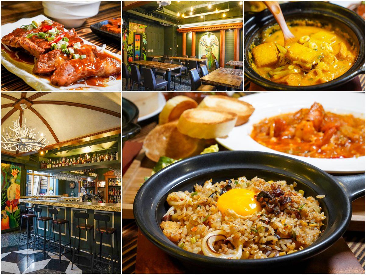 [高雄]旅人灶咖無國界創意料理-藏身在歐美工業風餐酒館的美味中式料理!?