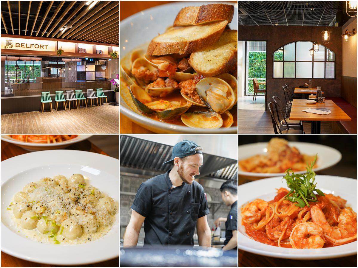 [高雄]貝佛街義式餐坊Belfort Bistro(悅誠廣場2F)-經典歐洲口味義式餐酒館~好吃不貴