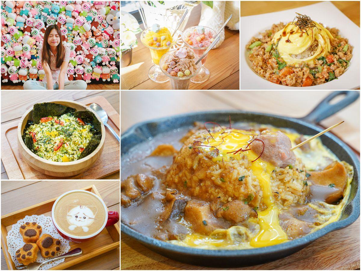 [高雄巨蛋美食]AWAKE COFFEE(巨蛋店)-吃飽吃創意!超有梗咖啡簡餐店~IG超紅打卡娃娃牆