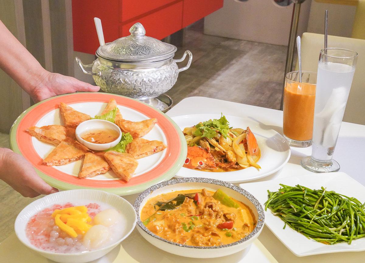 [高雄前鎮美食]PAPAYA泰-創新平價泰國菜~必吃成功路家樂福最夯聚餐餐廳