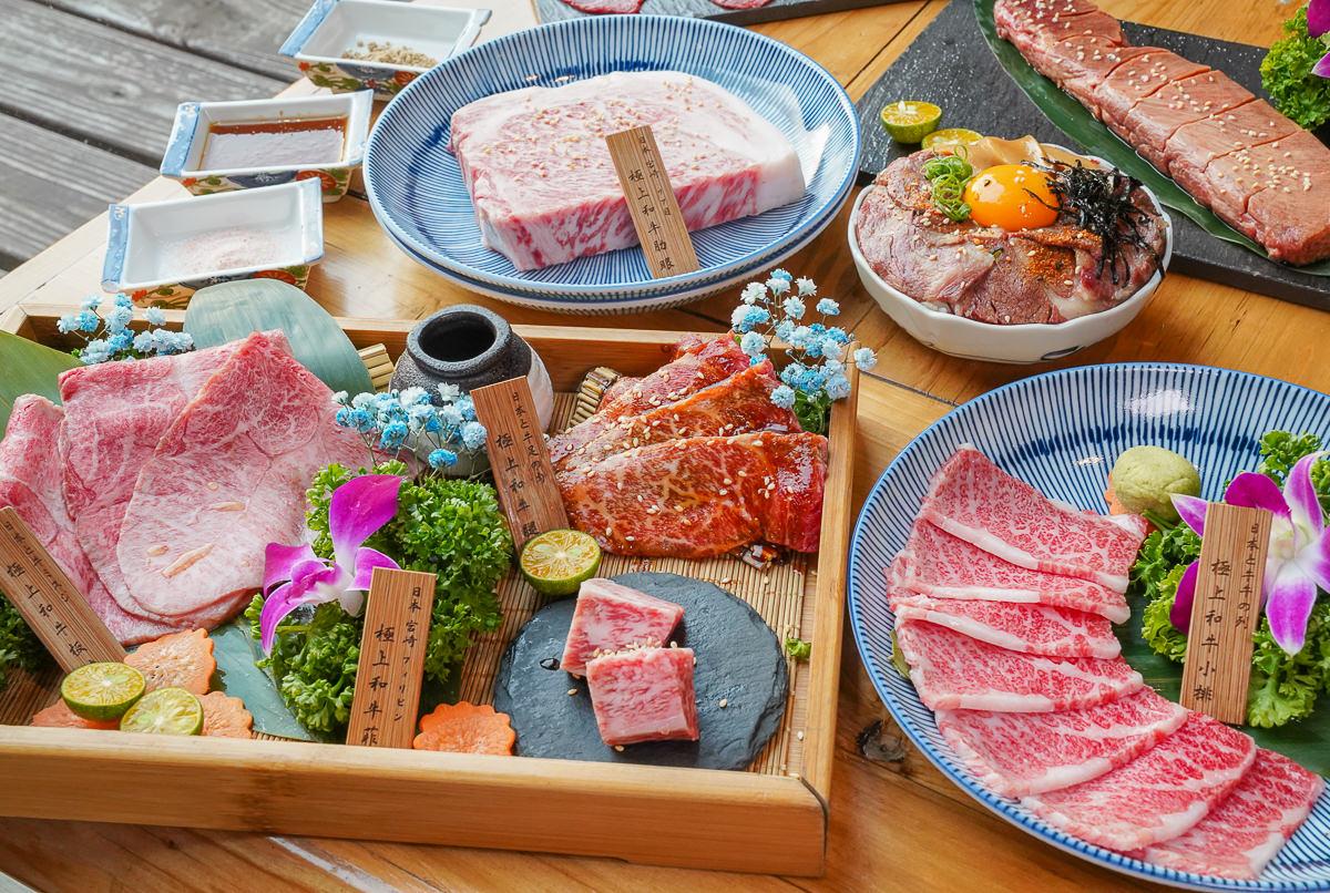 [台中燒肉推薦]締藏和牛燒肉-不飛日本吃頂級和牛!超划算燒肉幻夢雙人套餐~專人桌邊服務超貼心
