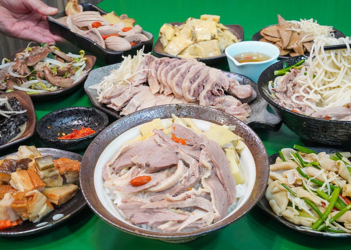 [鳳山小吃美食]林佳慶傳統鵝肉店-肥嫩涮嘴鵝肉飯~內行人都知道必吃經典手工小菜