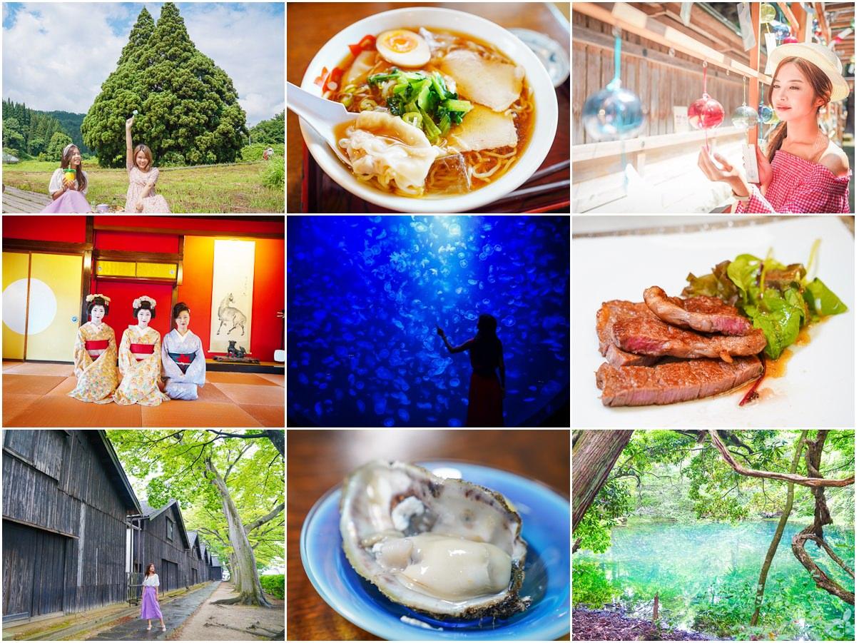 [山形自駕]日本東北山形自駕5天4夜~女孩們的好玩好吃好拍照山形行程提案!山形ig網美打卡景點、山形美食、山形特產