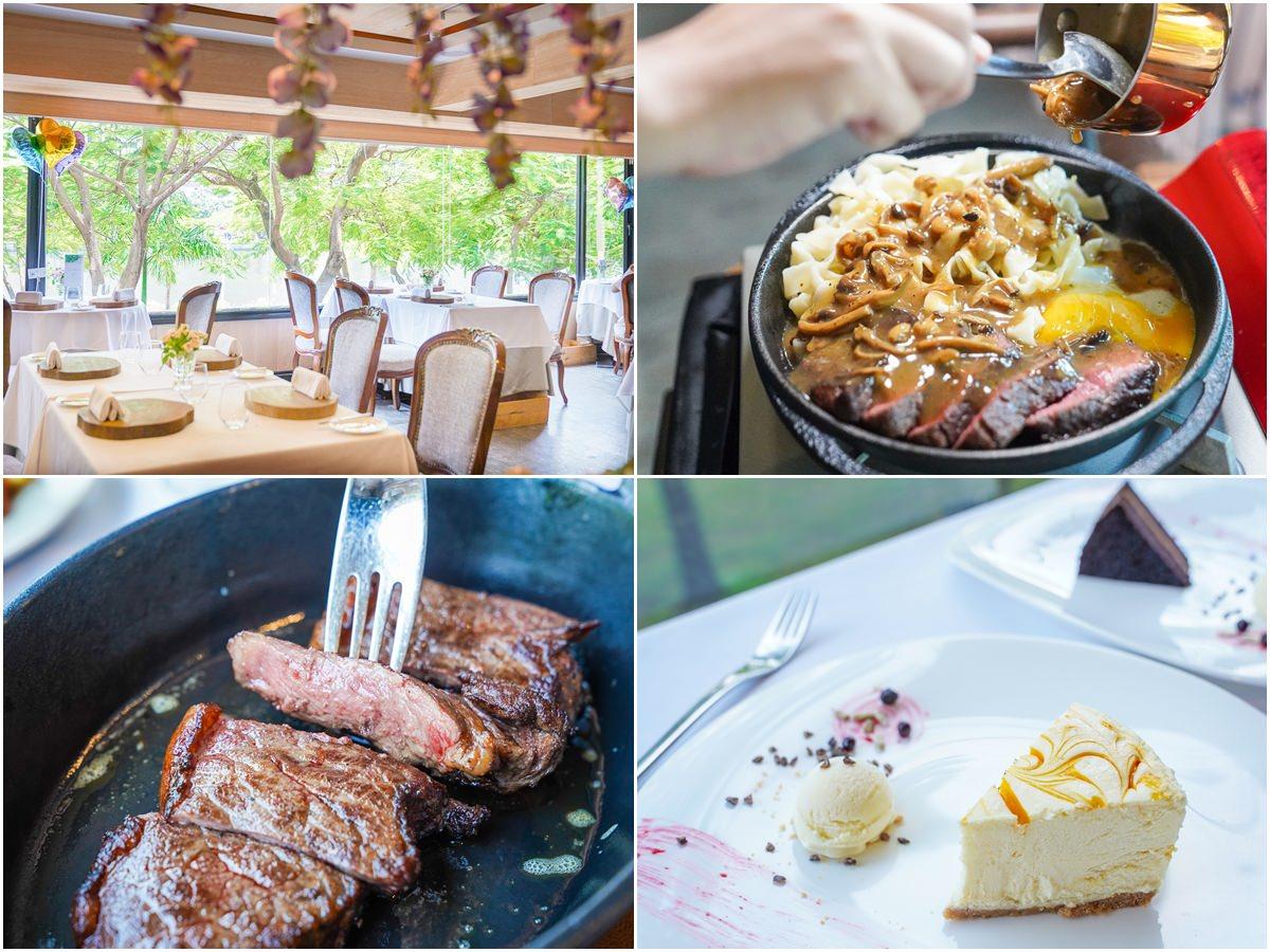 [高雄約會餐廳]安多尼歐-愛河畔的頭等艙~給你一個專屬的頂級牛排饗宴