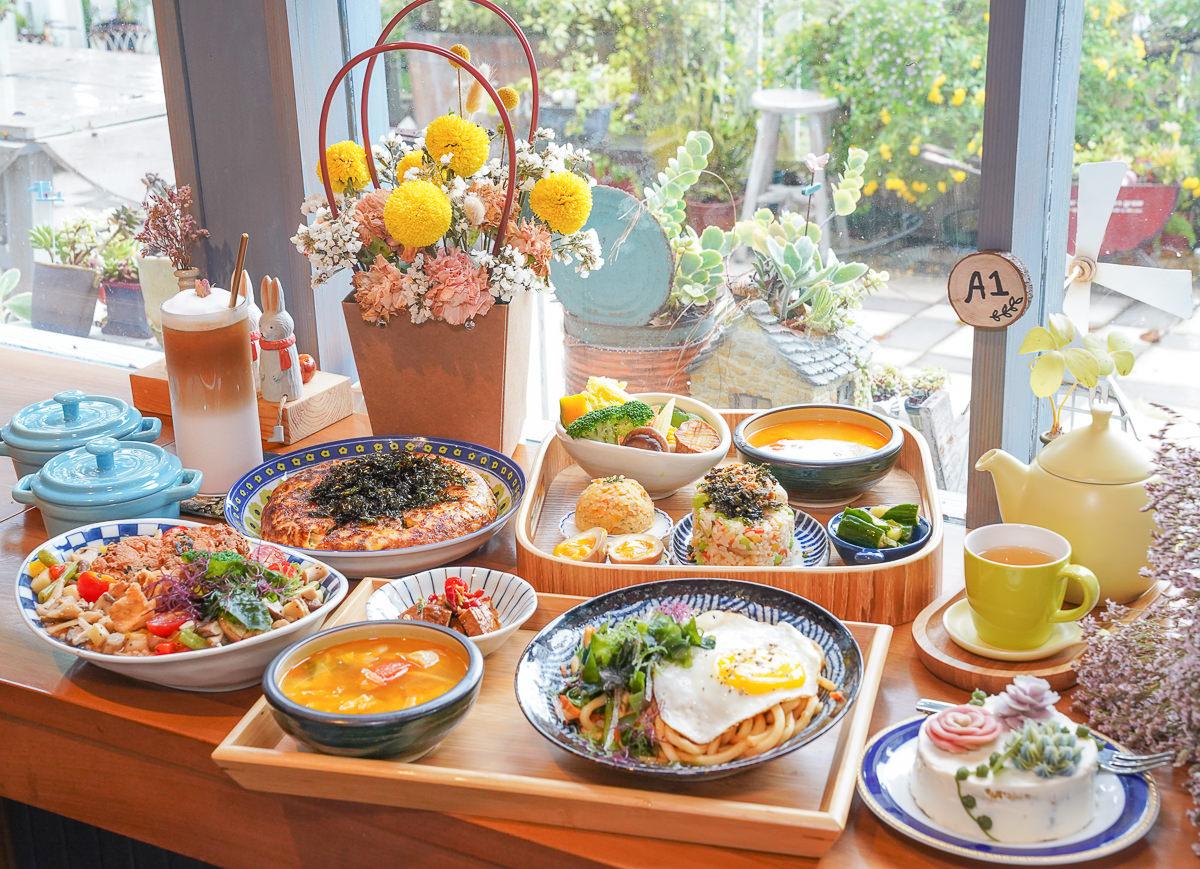 [高雄早午餐]聽見花開Blooming-女孩們必來~好拍又好吃的浪漫鄉村風早午餐