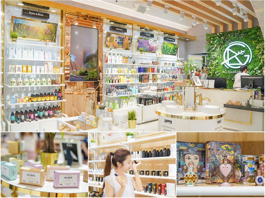 [高雄]BG Gold Natural純淨˙有機˙香氛-好逛質感有機保養香氛店!超推薦天然馬賽皂品牌Fer à cheval 法拉夏南法莊園
