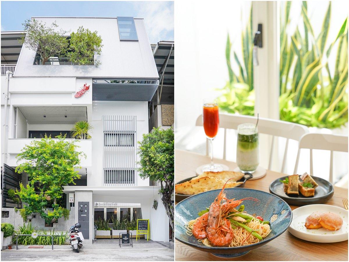 [高雄下午茶]Beetle Tree Café-巷弄北歐白色風咖啡店~好吃質感手工輕食甜點