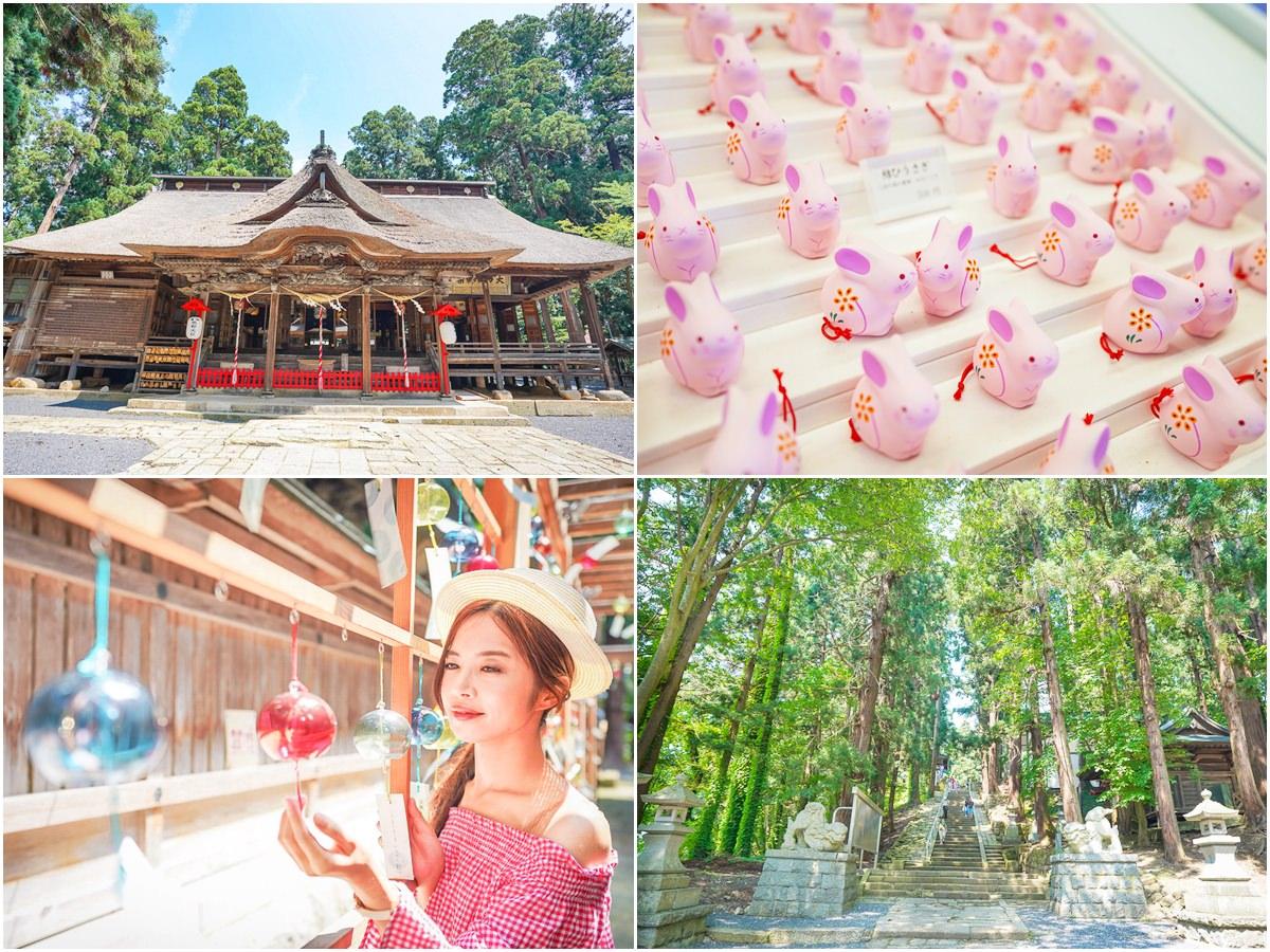 [山形景點]山形熊野大社-1200年的古老神社~粉紅兔兔御神籤超可愛!