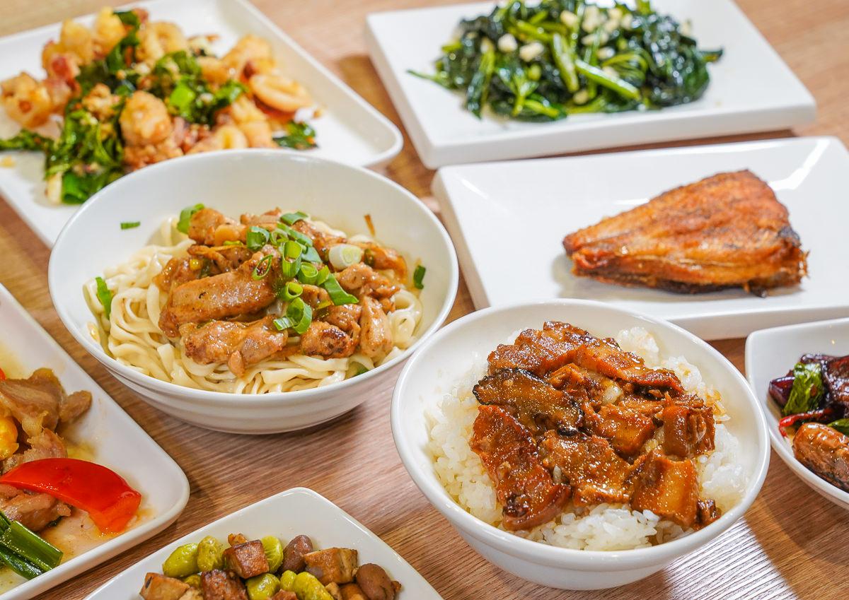 [高雄巨蛋美食]好家廚房-皇帝米精燉豬肉飯x蔥雞乾拌麵!台式小吃真功夫~