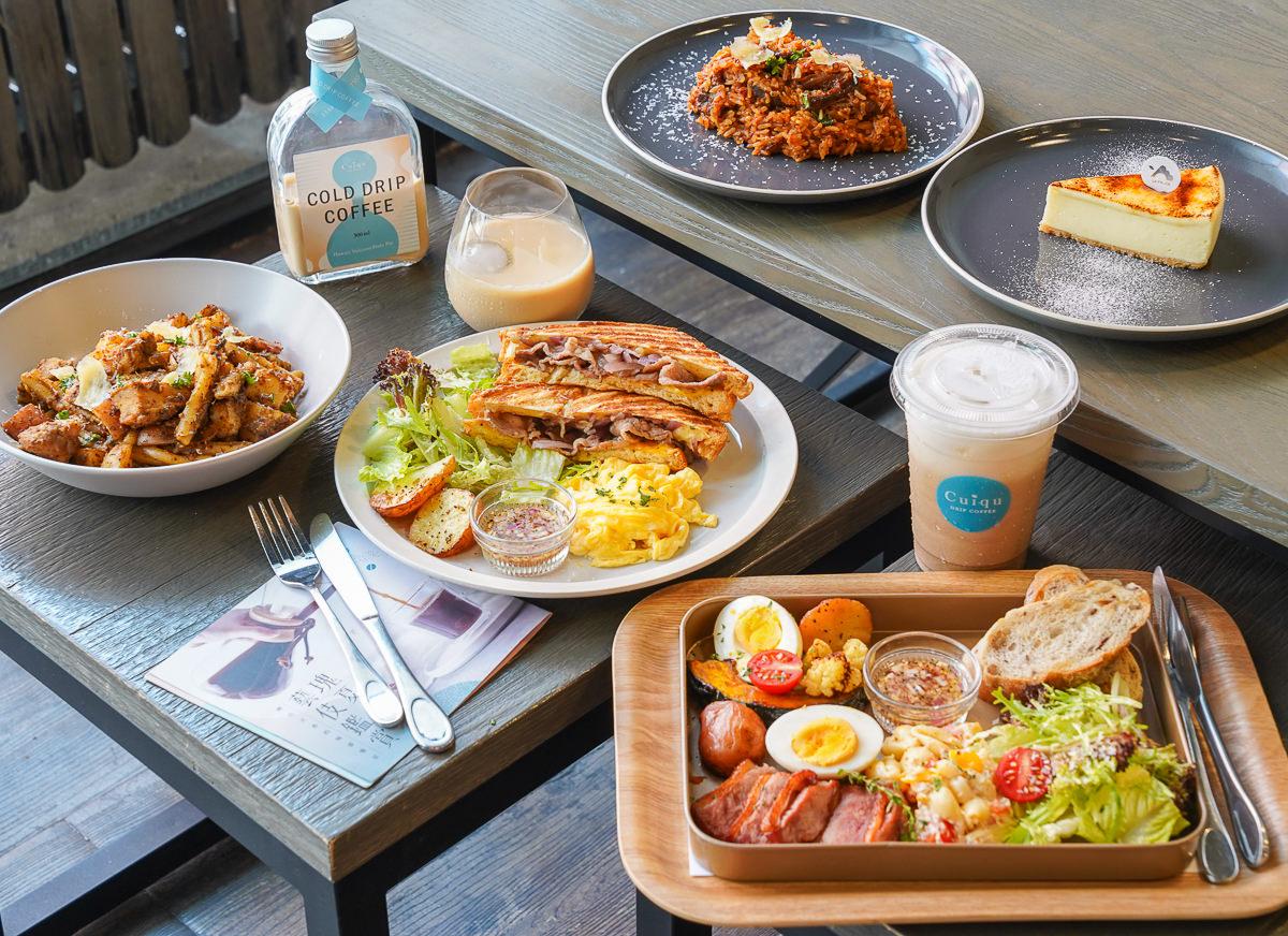 [高雄巨蛋美食]奎克咖啡博愛店-迷人純白北歐工業風咖啡廳!美味又划算的早午餐輕食