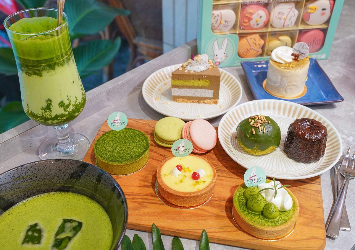 [高雄下午茶推薦]兔思糖法式甜點-抹茶控不能錯過~高雄最濃日式抹茶甜點下午茶