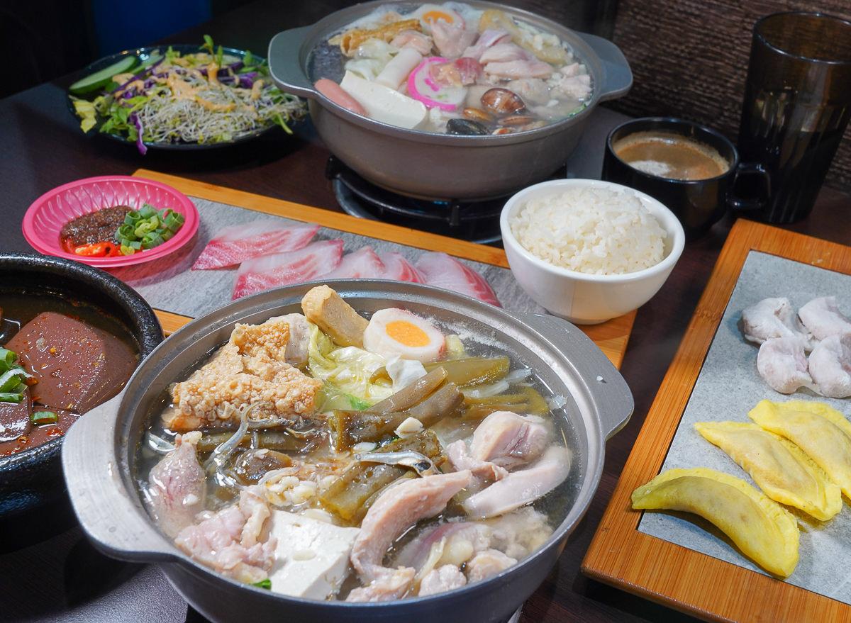 [高雄鳳山美食]樂哈哈鍋物-130元起火鍋自助吧吃到飽!料超多剝皮辣椒雞肉鍋與蛤蜊雞肉鍋~