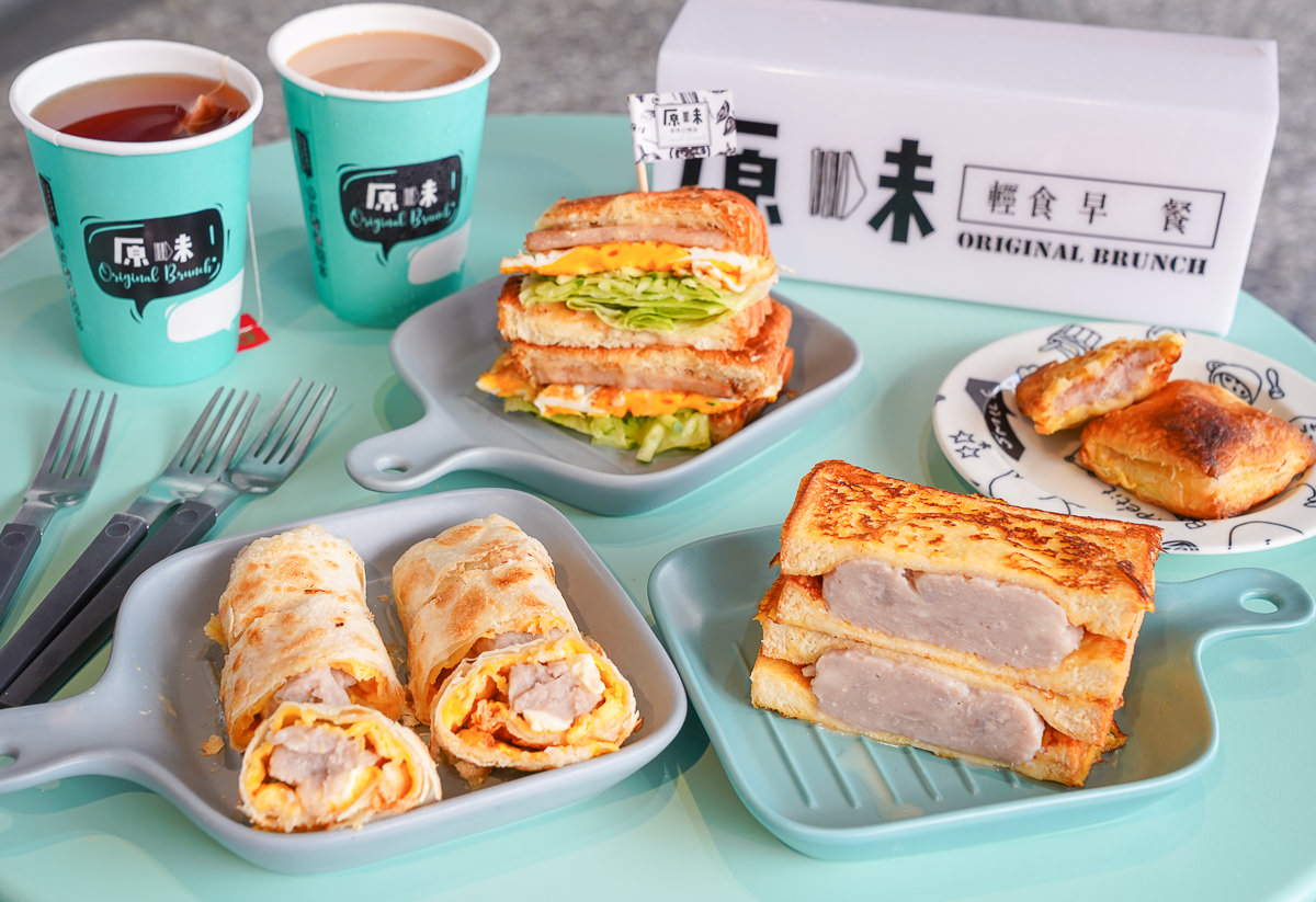 [高雄三民美食]原味輕食早餐-超爆餡~芋泥蛋餅x芋泥法國吐司!巷弄隱藏版手作三明治早午餐