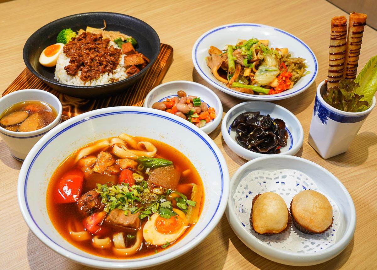 [高雄前金美食]五梅先生-漢來美食新品牌~漢神百貨美食街超好吃平價蔬食料理