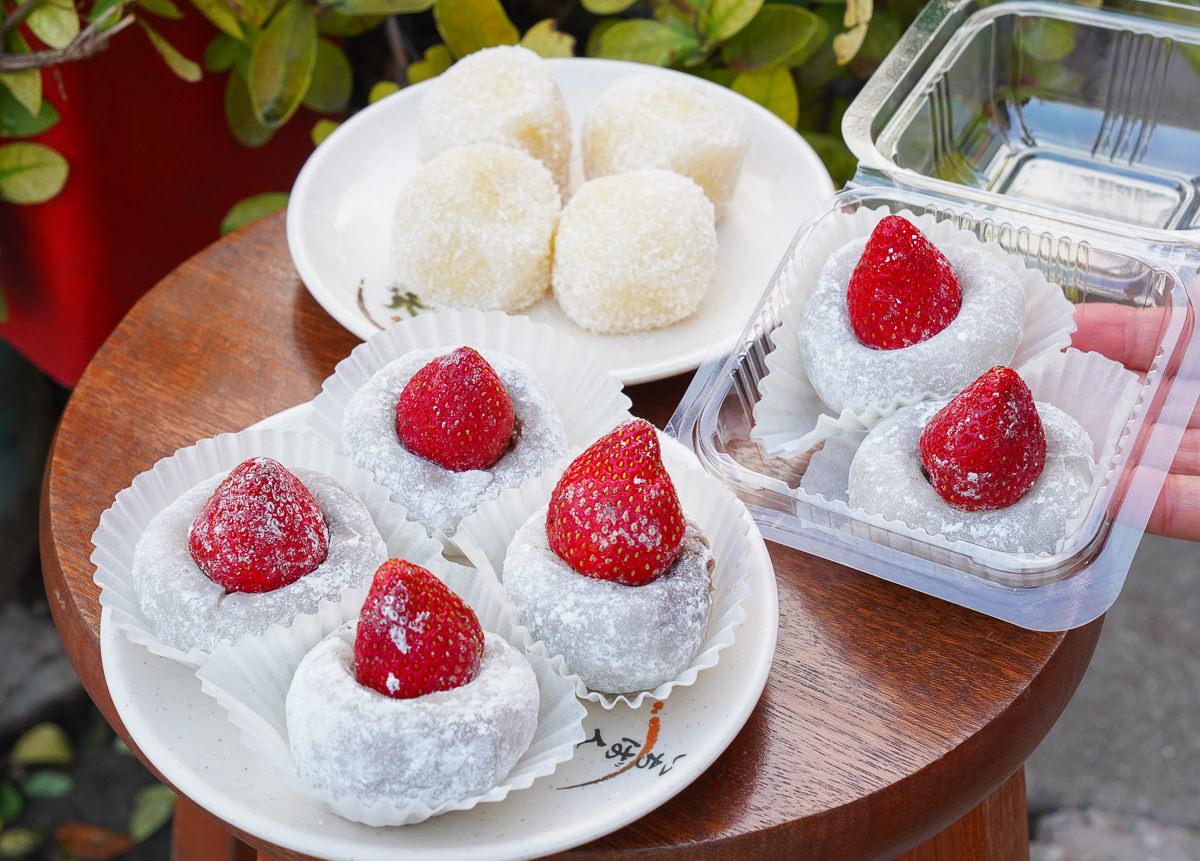 [高雄]老江紅茶牛奶-古早味點心吃起來~草莓大福一顆25元x15元麻糬買一送一
