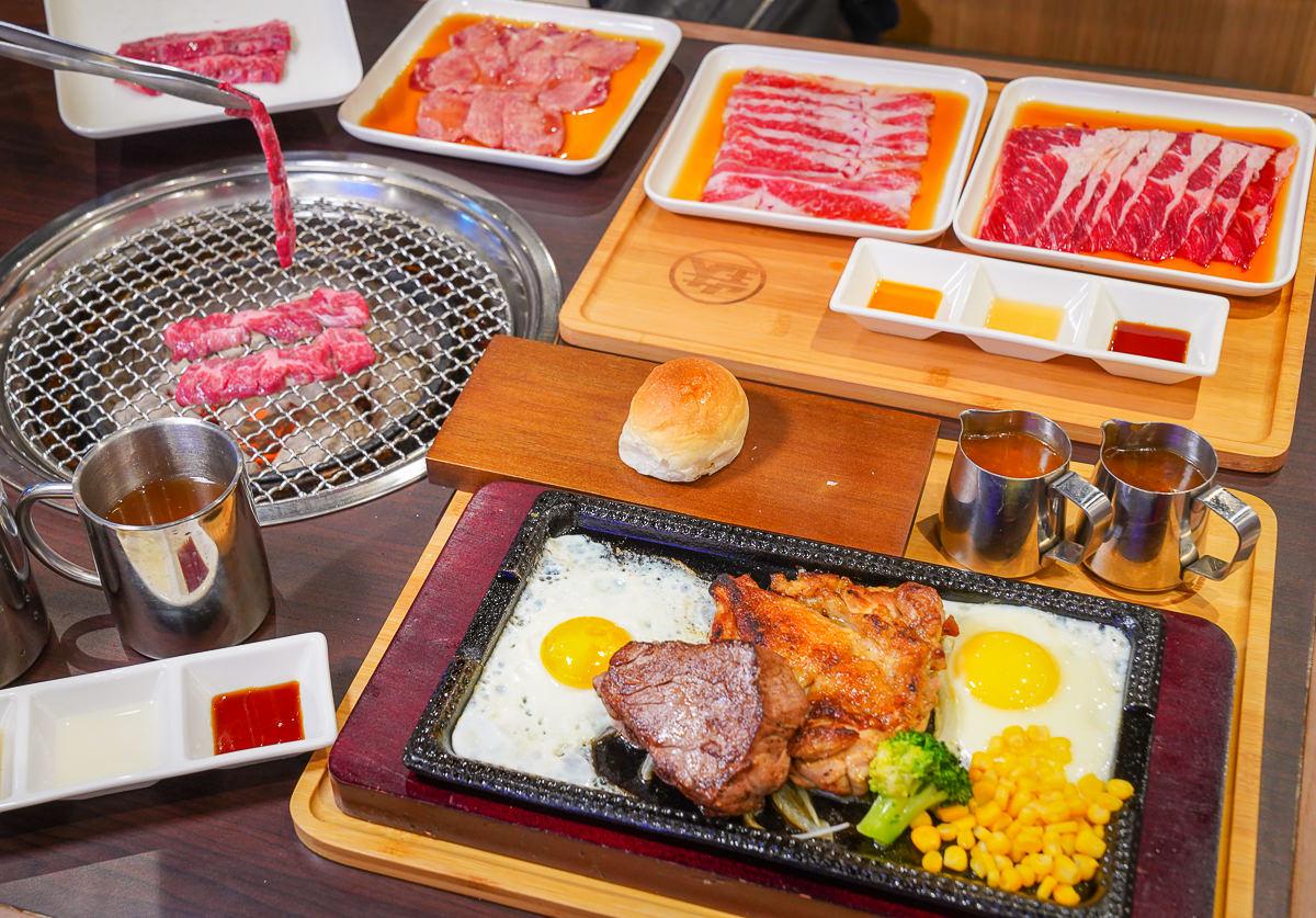 [高雄]鉄火牛排&燒肉夢時代店-單人獨享大份量平價牛排&燒肉!和牛咖哩飯肉燥飯吃到飽
