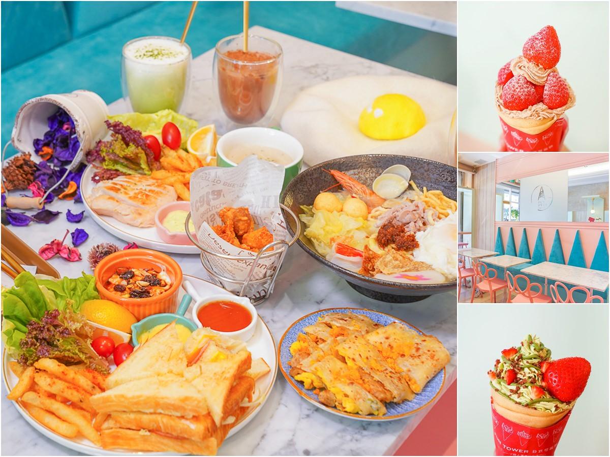 [高雄巨蛋美食]Fun Tower 明華店-全新平價早午餐x華麗可麗餅!超好打卡馬卡龍粉色系空間