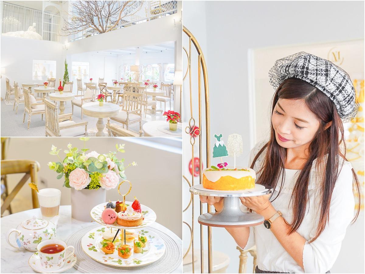 [高雄]My Cake Boutique買蛋糕精品旗艦館-少女們尖叫吧!法式純白優雅空間~DIY手做蛋糕&甜點下午茶