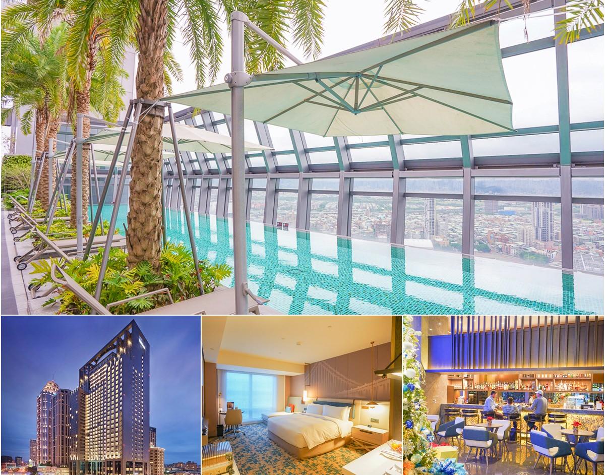 [台北住宿]新板希爾頓酒店-一秒到國外~綠樹度假感高空無邊際泳池!都市頂級質感休憩旅店