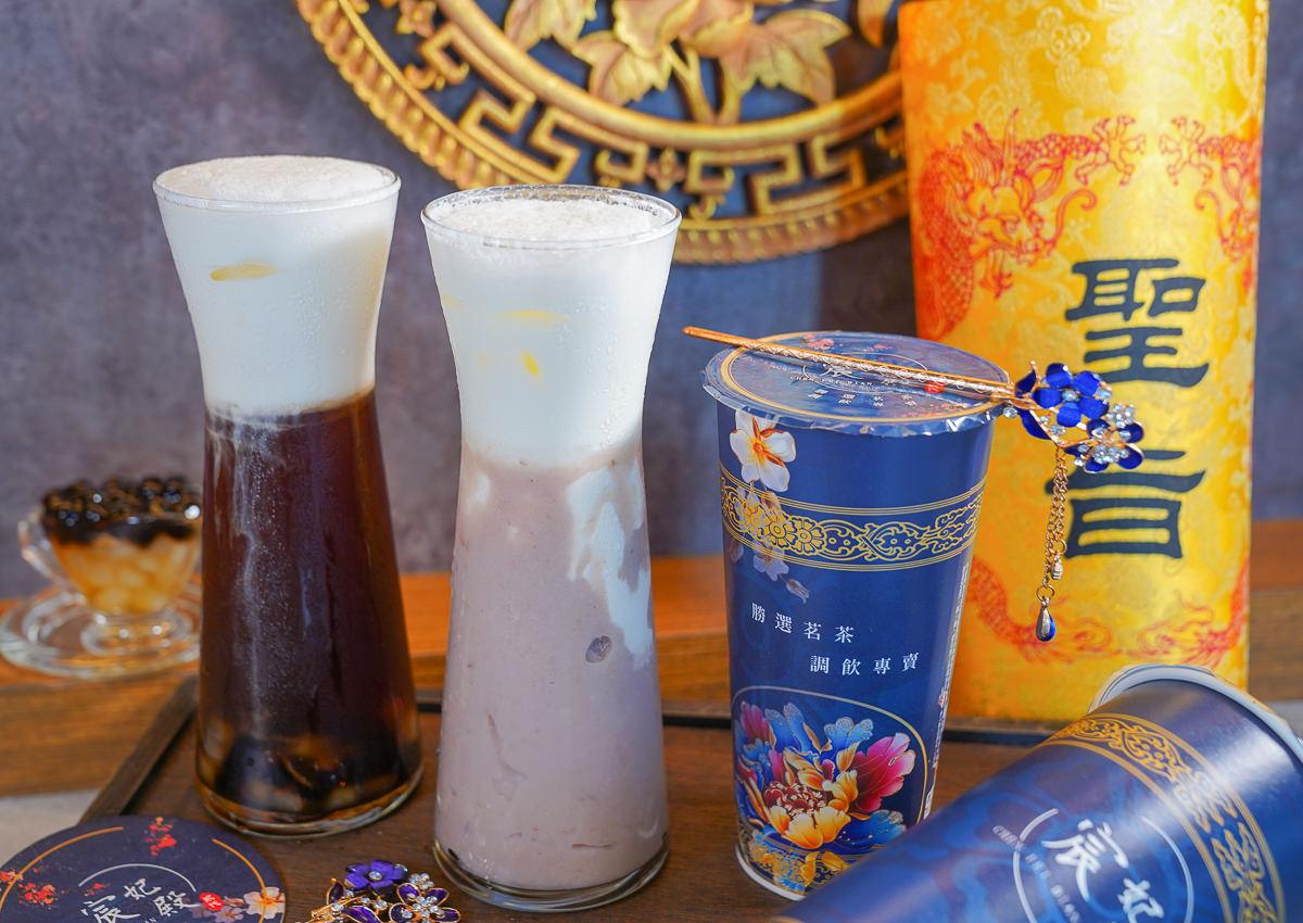 [高雄]宸妃殿復興店-3:8牛奶與芋泥黃金比例芋頭飲x超潮古裝宮廷風手搖飲店~