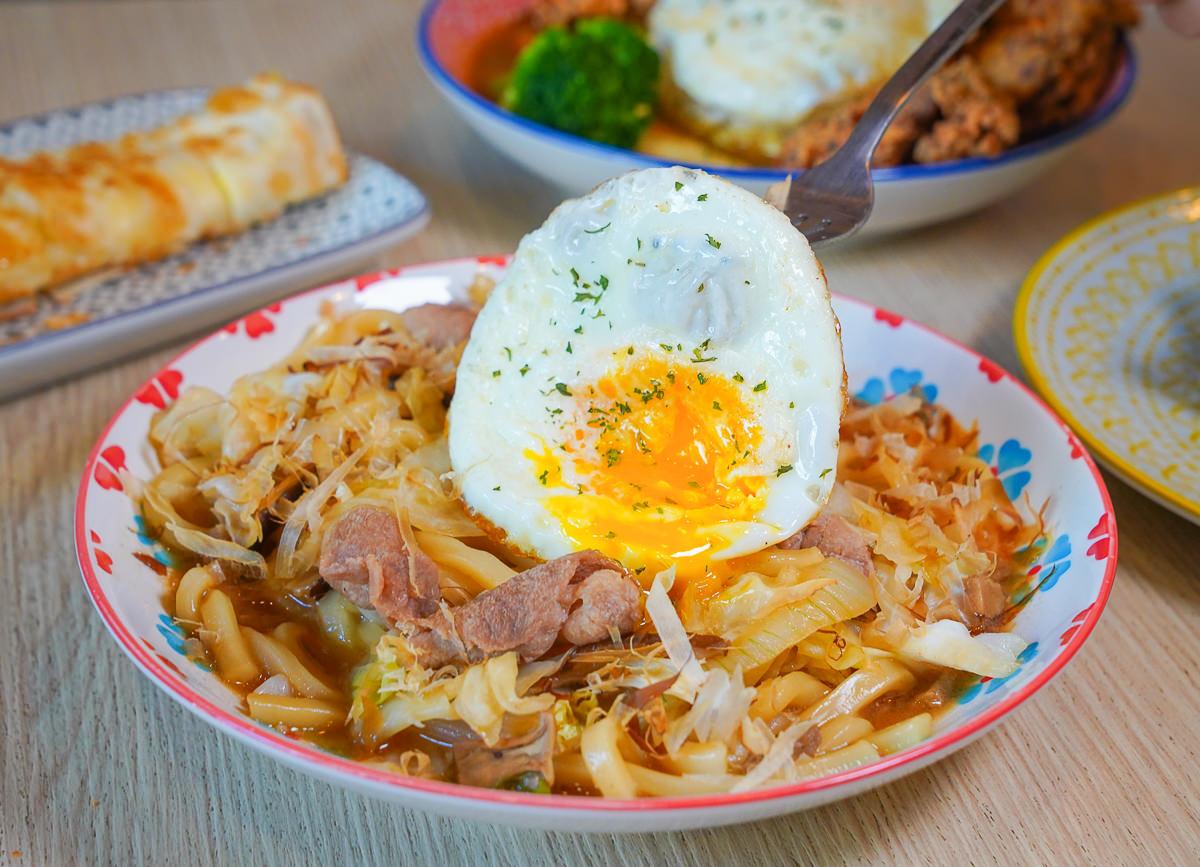 [高雄]黑白配早午餐-隱藏巷弄超平價早午餐!比日本料理店還好吃的炒讚岐烏龍麵x唐揚雞咖哩飯