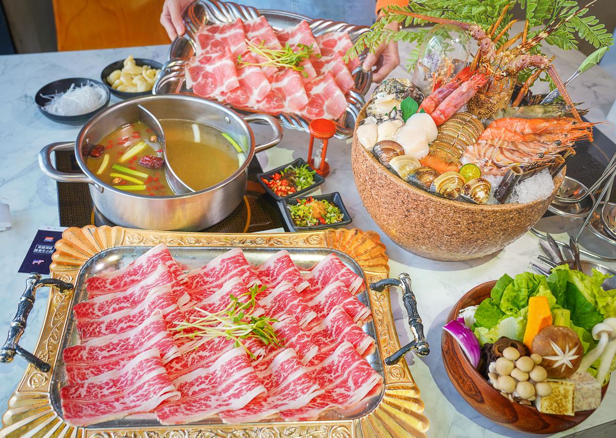 [台南]花花世界鍋物-火鍋界中的唯一奇葩!網友讚爆的夢幻台南火鍋店