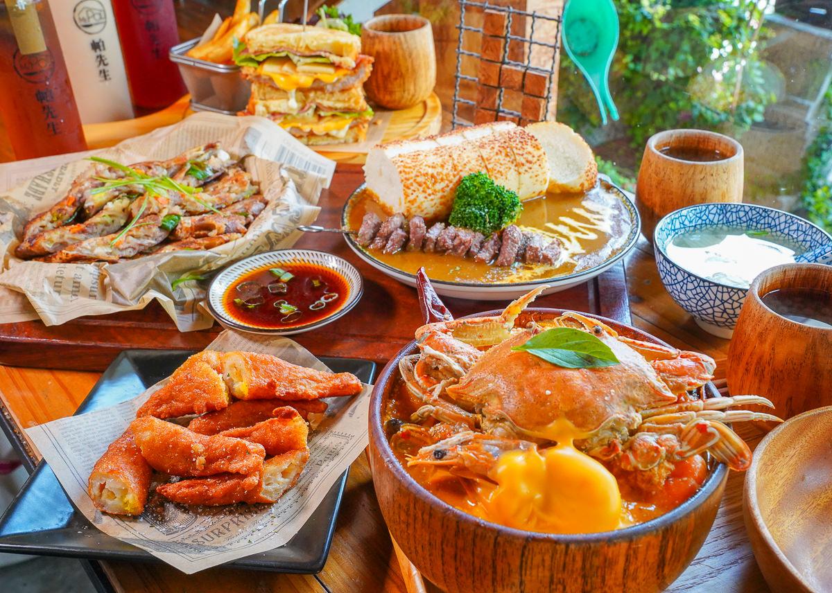 [高雄鼓山美食]Mr.Pa 帕先生餐廚-超狂高雄早午餐~一大早就吃泰式海鮮酸辣麵x南洋咖哩
