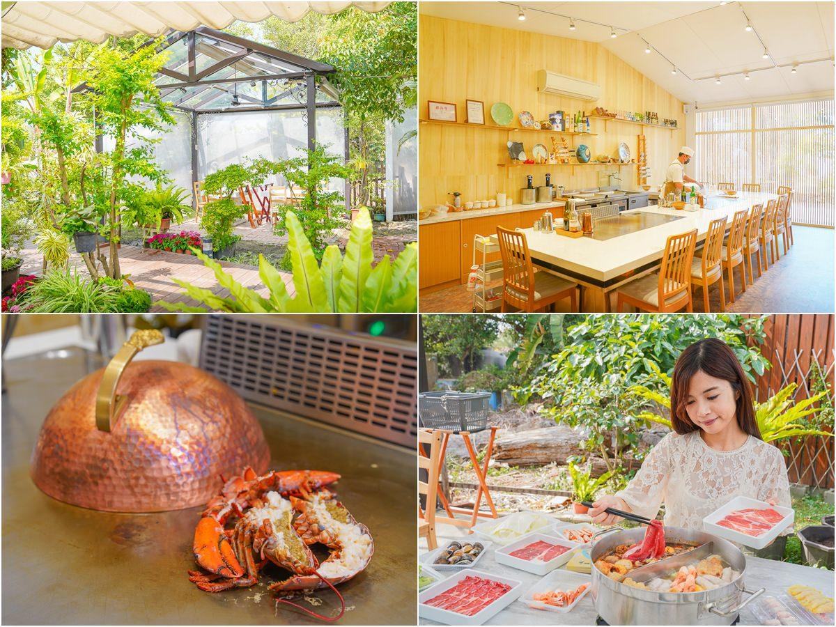 [高雄]風車驛站-高雄第一家超市鐵板燒x浪漫花園吃火鍋!新鮮食材自己挑
