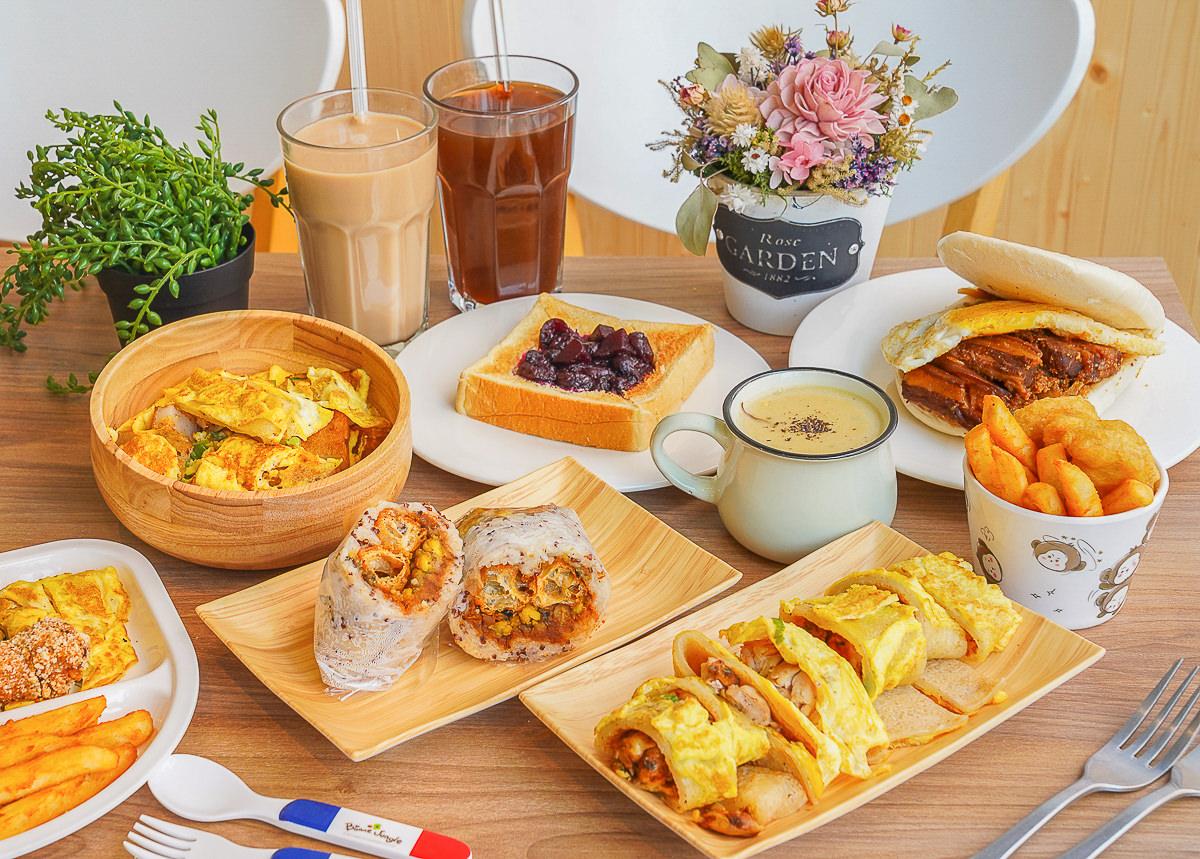 [高雄早午餐]日十。早午食(鳳山店)-銅板價質感早午餐店~大推大份量無骨雞腿排蛋餅!