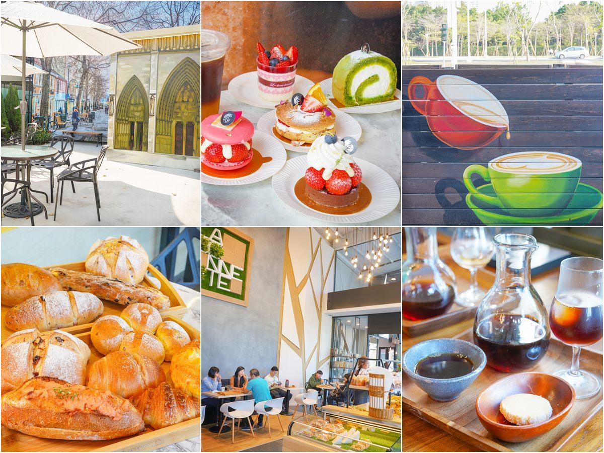 [高雄鼓山美食]日光巴黎美術館店-高美館週邊最熱門麵包咖啡店~銅板價麵包x甜點x咖啡一次滿足