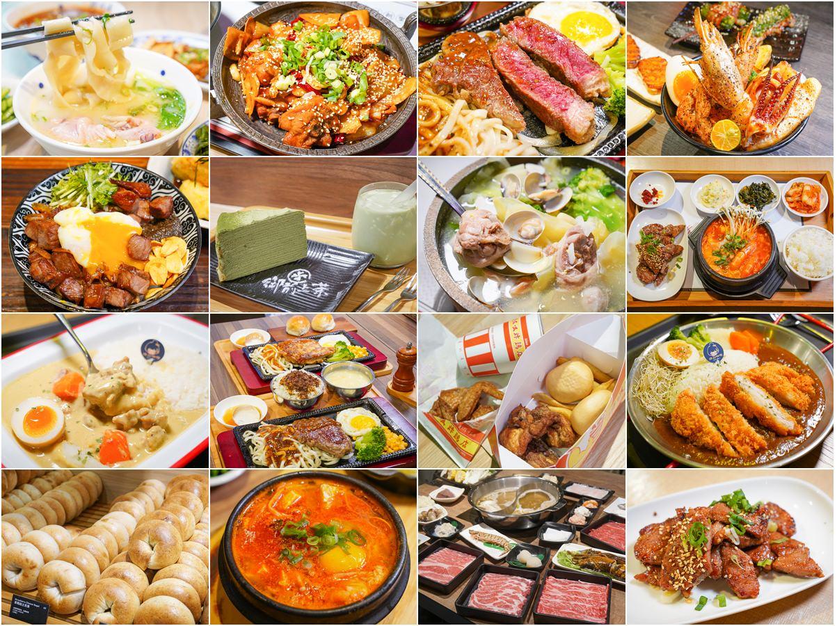 [高雄]高鐵新光三越彩虹市集3-4F美食廣場~日式、中式、韓式餐廳大蒐羅(更新至2020)