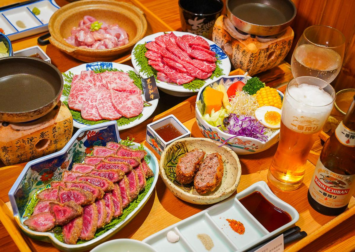 [高雄炸牛排推薦]萩椛牛かつ專門店-肉控愛慘的老饕級日式炸牛排~隱藏版必點銅板價炸牛肉餅