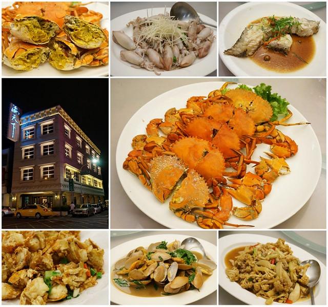 [高雄]高雅享海味-海天下海鮮餐廳