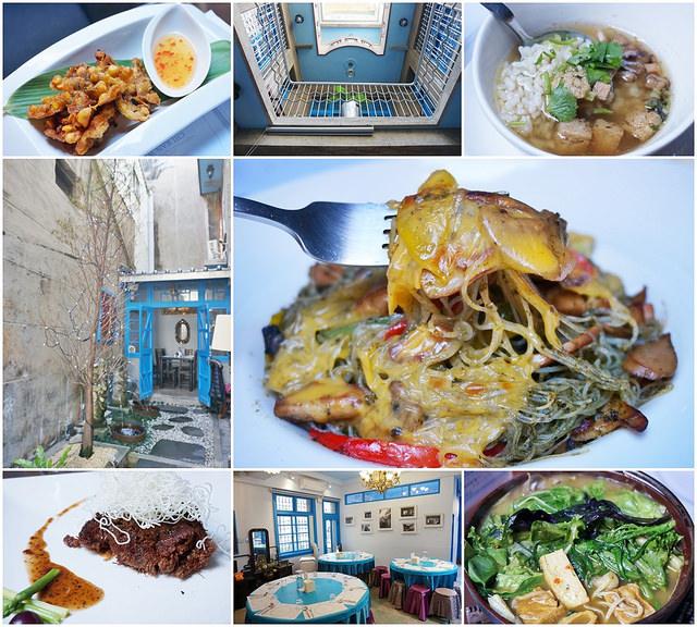 [台南]置身有故事老宅,品嘗健康精緻蔬食料理-赤崁璽樓