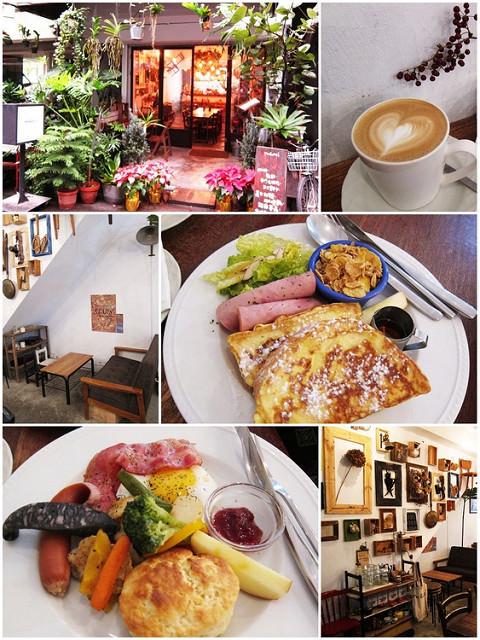 [台北板橋]小巷弄溫馨營養早餐-Merci Cafe