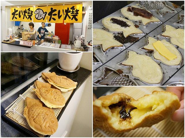 [台南]平價繽紛鯛魚燒-惠比壽鯛魚燒